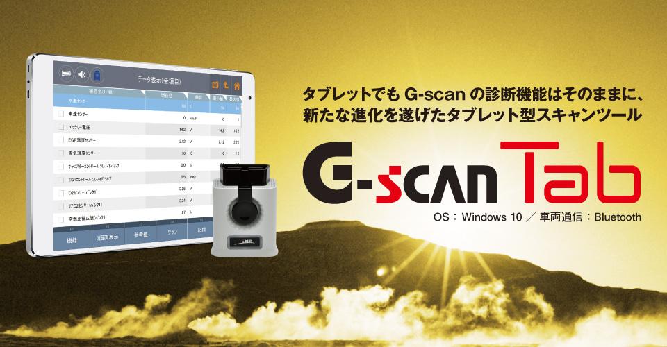 G-scan Tab